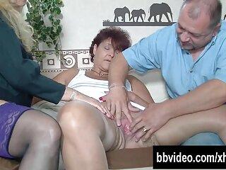Woodman videos 3 x en español no puede manejarlo por sí mismo